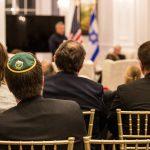 JNF Jewish National Fund at Downtown Las Vegas